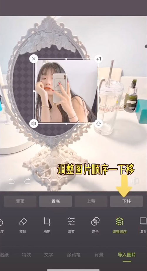 Ghép ảnh bằng app Xingtu