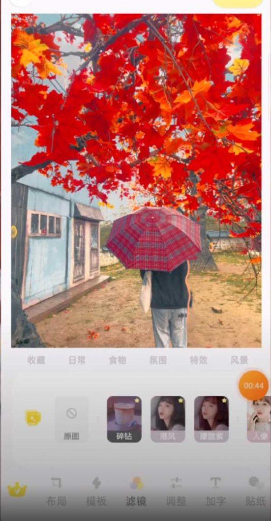Chỉnh màu bằng app Huang You